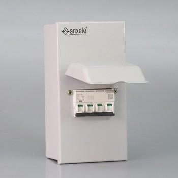NSRB-4/NKC7 MCB metal boxes