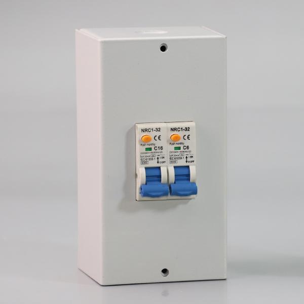 NSRB-2/NRC1 RCBO metal boxes