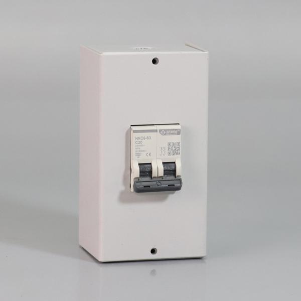 NSRB-2/NKC5 MCB metal boxes