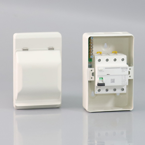 NSRP-4/NRC7 RCD metal boxes